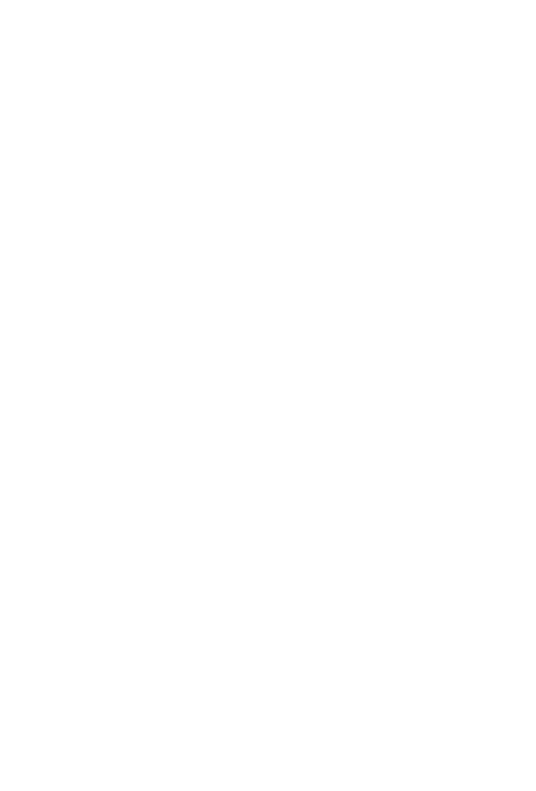 logo_footer_full